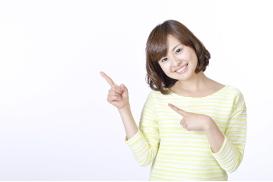 結婚相談所でのパートナーの探し方のポイントを富士市の結婚相談所 マリアージュたちばながお教えします。