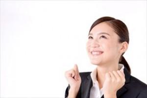 富士市の結婚相談所 マリアージュたちばなでは婚活を楽しむことをオススメ致します