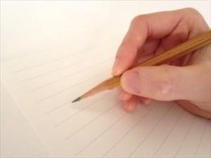 富士市の結婚相談所 マリアージュたちばながお伝えする婚活プロフィールの書き方